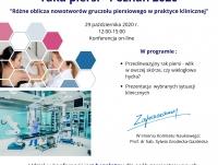 XVI Sesja Naukowo-Szkoleniowa z cyklu: Październik miesiąc profilaktyki raka piersi - Różne oblicza nowotworów gruczołu piersiowego w praktyce klinicznej (on-line)